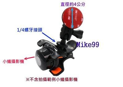 【Mike99】黏貼式 多段 小米 小蟻智慧能影機 夜視版 小蟻攝影機 手機 懶人架 桌面架 支架 固定架 底座 壁掛架