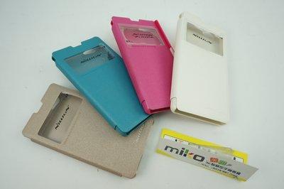 仁德 永康【MIKO手機館】NILLKIN SONY Z1 Compact 星韵系列皮套 手機保護殼 可視來電 手機皮套