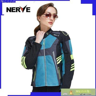 NERVE涅夫騎行服女摩托車夏季網眼機車賽車服防摔透氣騎士服夾克`78七八`