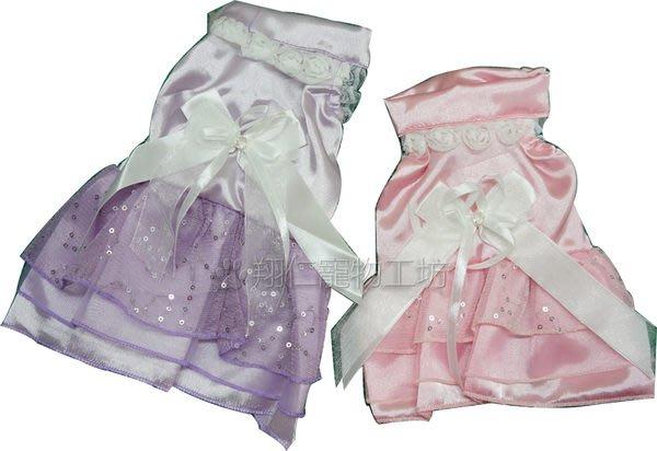 翔仁寵物工坊~寵物精品百貨【幸福蕾絲寵物婚紗】粉、紫2色