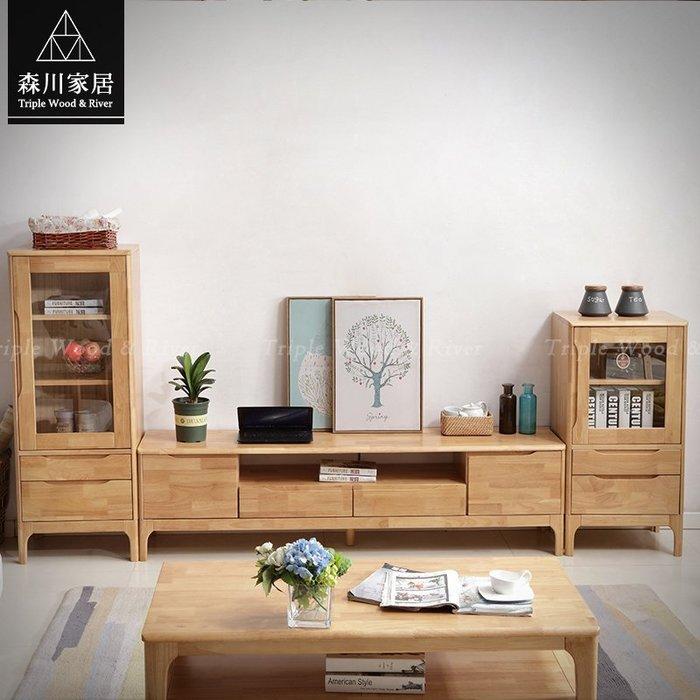 《森川家居》NLF-02LF05-北歐實木單門展示櫃(低) 客廳民宿/原木酒櫃高低櫃收納/美式設計LOFT品東西IKEA
