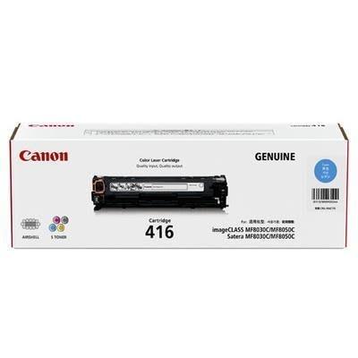麗康墨盒 Canon Cartridge CRG-416 藍色 Cyan 全新原裝碳粉盒 香港行貨保養 MF8050