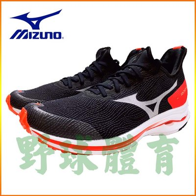 MIZUNO 女跑鞋 WAVE R.N. J1GD207802