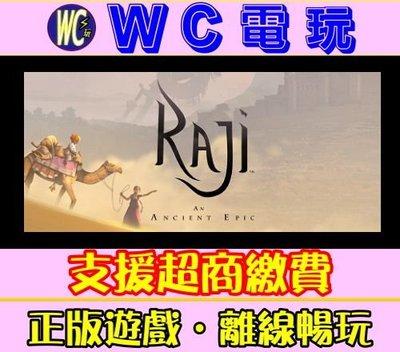 【WC電玩】PC 拉吉:遠古傳奇 Raji: An Ancient Epic 古印度背景動作冒險遊戲 STEAM離線版