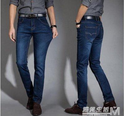 【直接下標全場8折】 男士牛仔褲男直筒寬鬆大碼彈力青年修身韓版潮流黑色秋季新款