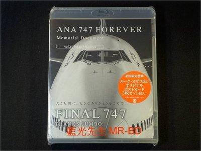 [藍光BD] - 全日空747永遠的紀念2 : 最後的回憶 ANA 747 Forever Memorial Document BD-50G