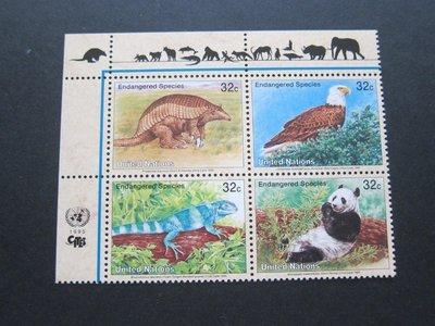 【雲品】聯合國United Nations 1995 Sc 660a animal MNH 庫號#34577
