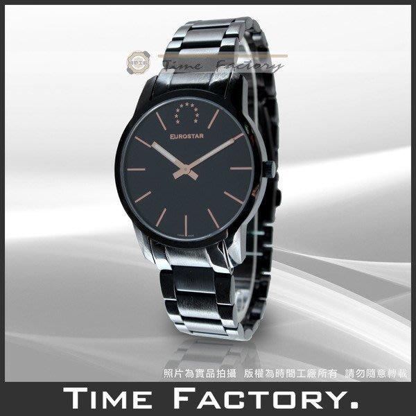 【時間工廠】 EUROSTAR(歐洲之星) 藍寶石水晶玻璃 簡約時尚腕錶(有對錶) EU-1212AL2