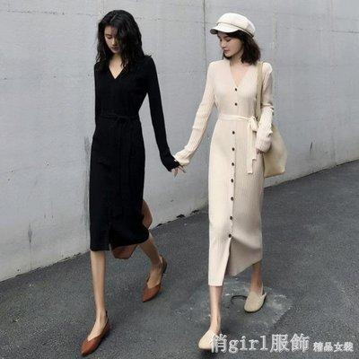 長袖洋裝 約會裙開叉初秋新款網紅針織連身裙女收腰顯瘦氣質輕熟小眾長裙女