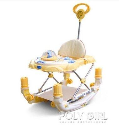 學步車  嬰兒童學步車防側翻 7-18個月帶音樂bb手推車 可坐可折疊atf  poly girl