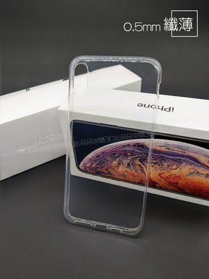 iPhone 超薄高透TPU 防摔殼 手機殼 保護套 7/8 7P/8 PX XR XSMAX