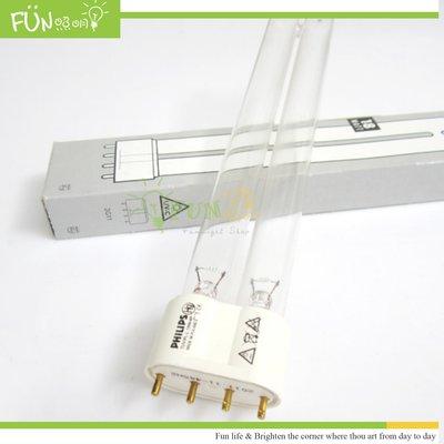 附發票 飛利浦 PHILIPS PL 18W 波蘭製 UV-C燈管 UVC 18W 紫外線殺菌燈管