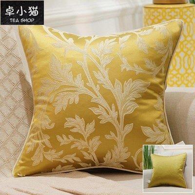 【福來運】現代簡約歐式靠枕靠背套客廳沙發紫色抱枕靠墊背墊套 欣葉黃色 60X60cm外套+內芯