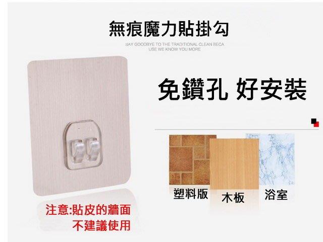 無痕貼 魔力貼 免鑽洞 電鍍鐵  肥皂架 置物架 浴室 廚房