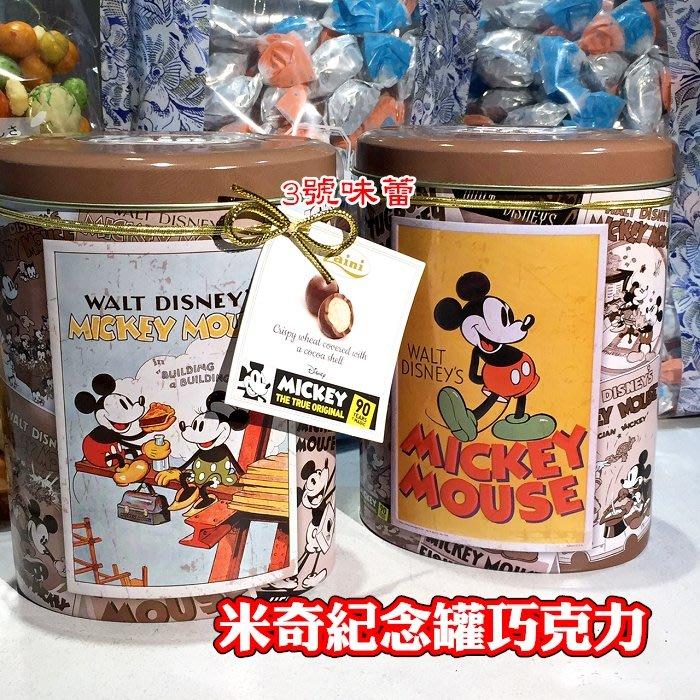 3號味蕾~義大利 采霓米奇紀念罐巧克力1罐