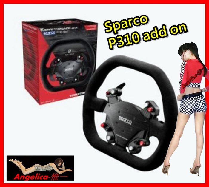 【宇盛惟一】清倉!TM Wheel Add on Sparco P310 Mod 適用於 p4 Xbox one Pc
