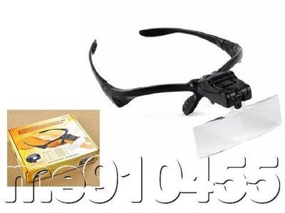 放大鏡 5組鏡片 頭戴式放大鏡 眼鏡式 閱讀 帶LED燈放大鏡 眼鏡型 看書 看報 維修 有