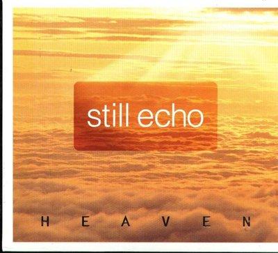 八八 - Still Echo Classical Healing Compilation HEAVE - 日版 CD