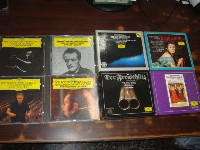 好音悅 半銀圈 全銀圈 Carlos Kleiber 小克萊巴 DG 全錄音 全部高價版 8專輯共14CD 德PMDC版