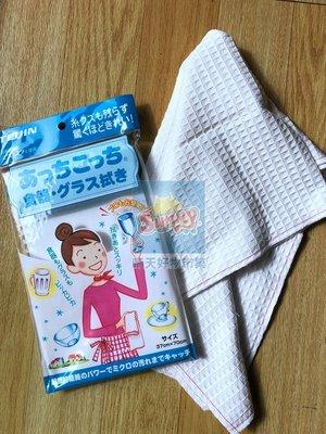 日本妮芙露 帝人超細纖維專業擦拭布 TT 36 尺寸 37 X 70cm 白色