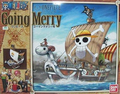 C加爾發C 航海王日本正版樂高積木 海賊王黃金梅利號 千陽號 海賊王 航海王 魯夫 喬巴
