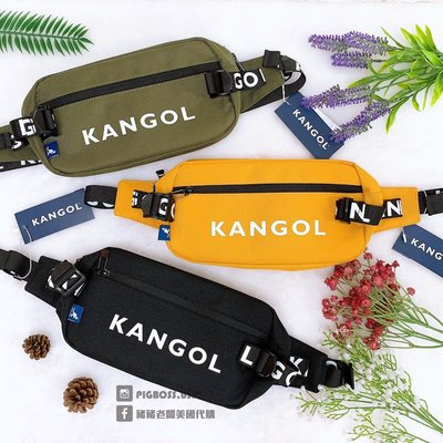 【豬豬老闆】KANGOL Logo 三色 黑色 芥末黃 軍綠 滿版背帶 休閒 腰包 側背包 小包包 60352012