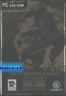 ◎2005全新未拆!金剛-全球限量鐵盒典藏版-King Kong-付送花絮特典.金剛精緻套卡等-看圖◎電腦遊戲 遊戲軟體