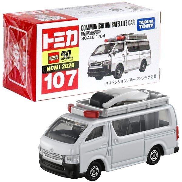 傑仲(有發票)麗嬰國際 公司貨 多美小汽車 COMMUNICATION 衛星通訊車 編號:107  TM107A3