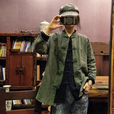 【子芸芳】原創手工縫針對襟盤扣亞麻襯衫薄外套