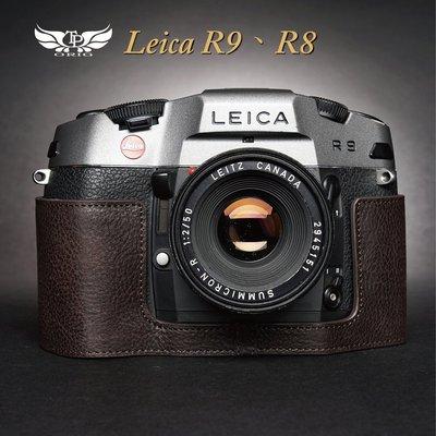 【台灣TP】 Leica R9 R8   真皮底座  牛皮   相機包 相機皮套
