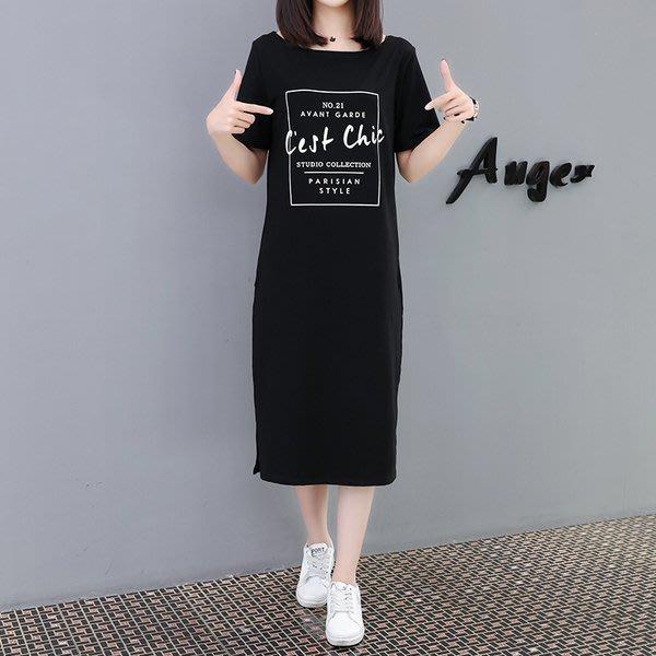 【GZ3E2】長版上衣 韓版寬鬆百搭字母 橘子醬