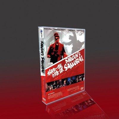 【樂視】 深作欣二作品 The Yagyu Conspiracy柳生一族的陰謀 1DVD 精美盒裝