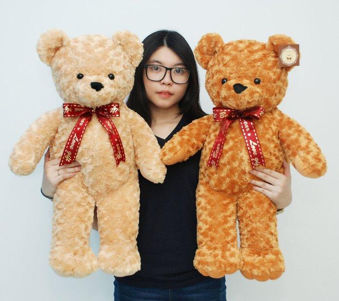 娃娃夢幻樂園~可愛玫瑰泰迪熊娃娃~高70公分~泰迪熊玩偶~毛質柔軟~生日禮物~高雄可自取