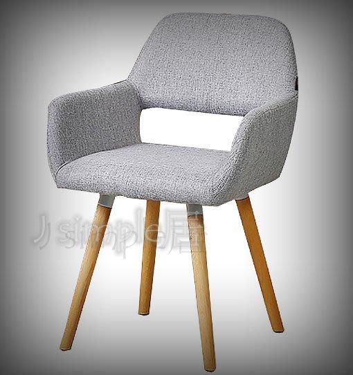 【北歐設計】北歐設計方型鏤空椅 (多色選擇) 工業風 /休閒椅/餐椅/咖啡椅/椅子/高腳椅 設計 鄉村 吧台椅 IKEA