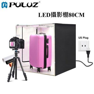【高雄四海】現貨 PULUZ 胖牛 80CM LED攝影棚.三色背景板 可調光.PU5080 簡易攝影棚 折疊攝影棚
