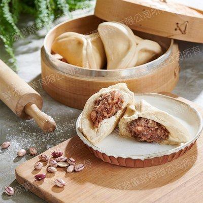 【亨源生機】花豆三角包(需冷凍)  320公克/4粒/包 花豆 天然發酵 三角包 全素可用