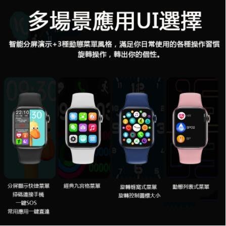 2020新款繁體中文HW12智慧手環 藍牙通話手環 智能手錶 密碼鎖屏 支援LINE FB 接聽撥號 多功能智能運動手錶