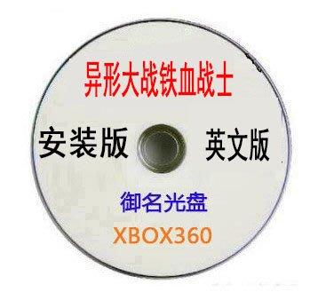 遊戲光碟XBOX360光盤游戲 異形大戰鐵血戰士 英文版