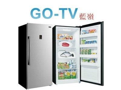 【GO-TV】SANYO 三洋 410公升 單門直立式冷凍櫃(SCR-410FA) 台灣本島免費運送+基本安裝 新北市