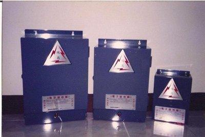 (5)5馬力電子式變相機 變相機 單相變三相 電壓轉換 變相器