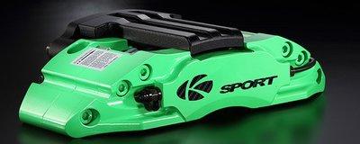 KSPORT R4POT-356~380mm X 32mm電子式手煞車專用卡鉗   『阿森倉庫』