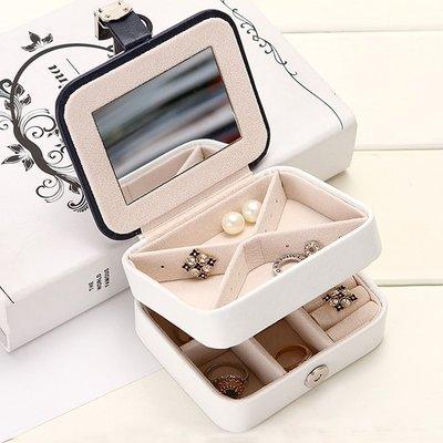 ♥露意莎♥ M16028  高檔攜帶式旅行小巧戒指項鍊耳環首飾皮革收納箱 收納盒 皮質飾品盒 置物盒 珠寶盒 展示盒5色 台中市
