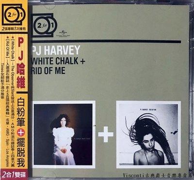 @【Island】PJ Harvey:White Chalk/Rid Of Me(2 For 1)(2CD)