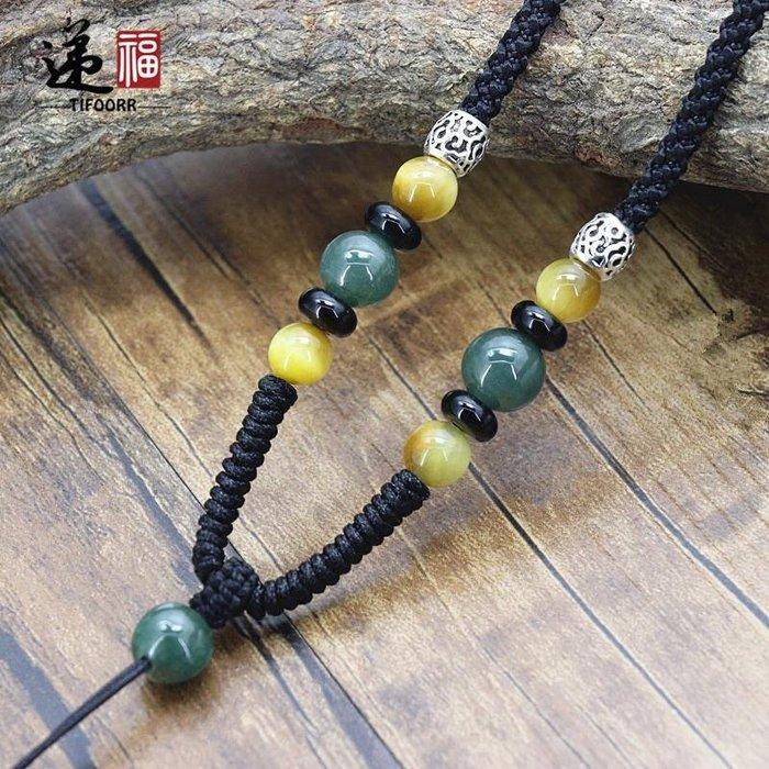 衣萊時尚-TIFOORR/遞福翡翠珠寶掛件繩手工制作吊墜繩項鏈繩平安扣繩玉器繩