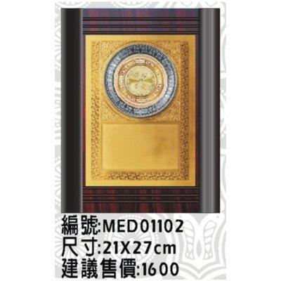 櫥窗式藝品 獎狀框 MED001102