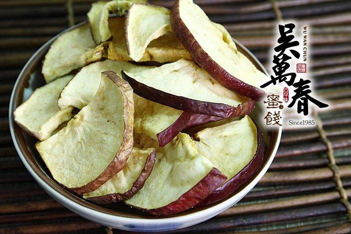 蘋果脆片 (100/包)