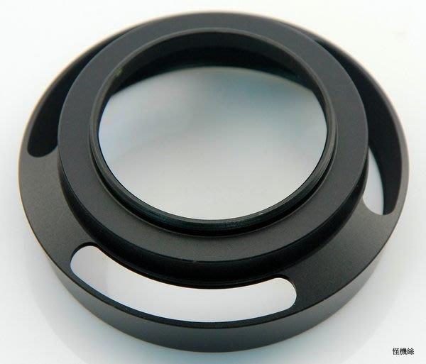 怪機絲 通用型 金屬鏤空遮光罩37mm~58mm 標准定焦鏡頭 超輕 簍空螺牙式 萊卡型 金屬遮光罩