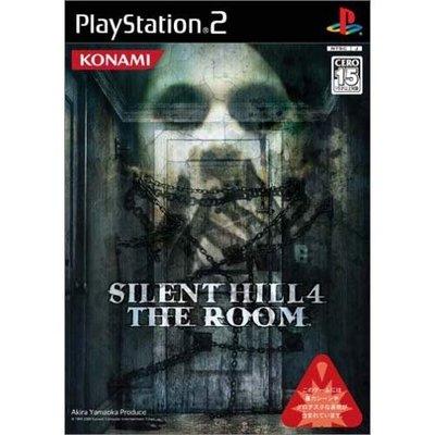 【光華商場-飛鴻數位】全新未拆 SILENT HILL 死寂之城 沉默之丘 4 日版初回生產版 含特典迷你CD