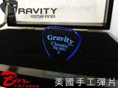 大鼻子樂器 Gravity Picks 美國手工彈片 Classic Big Mini 2 Polished