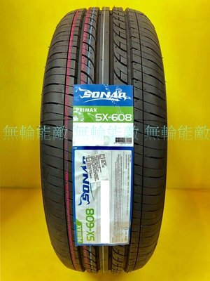 全新輪胎 NAKANG 南港 SONAR SX-608 (SX608) 155/65-14